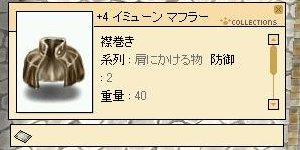 7.2Mなり…orz