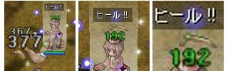 192…orz