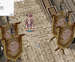 V4砦!(sesの)