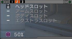 ヨウメイ社製☆1防具「ヨイセンバ」闇50%