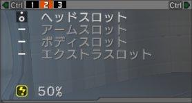 ヨウメイ社製☆1防具「ヨイセンバ」雷50%