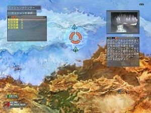 「蛇獣覚醒」ミッション請負時のマップ。(モトゥブの「ダグオラ・シティ」は画面より下(南)に…)