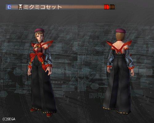 ミクミコセット(赤×黒)