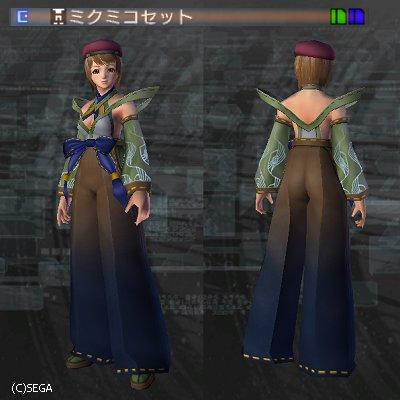 ミクミコセット(緑×青)