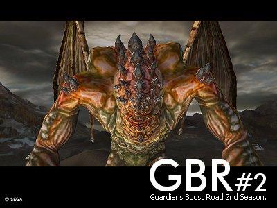 今週でGBRも終わりですね~