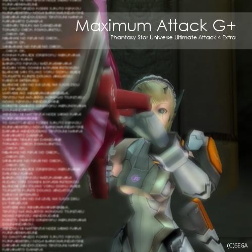 今回は本当にMAG+ミッション中の画像
