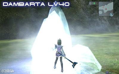 ダム・バータLV40のエフェクト