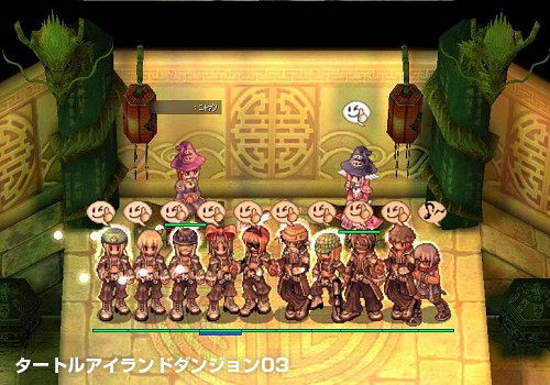 第74回ガンスリ祭記念写真