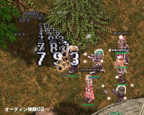 オーディン神殿02