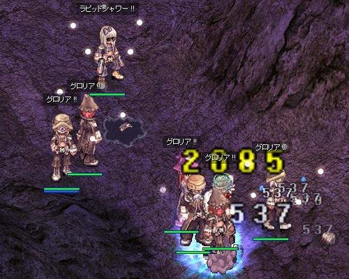 GH最下層地下洞窟01