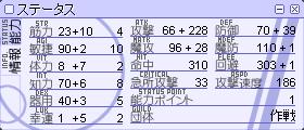 Lv90 MHP8957 MSP972 BSP+SQ使用時