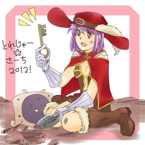 とれじゃー☆さーち 2012