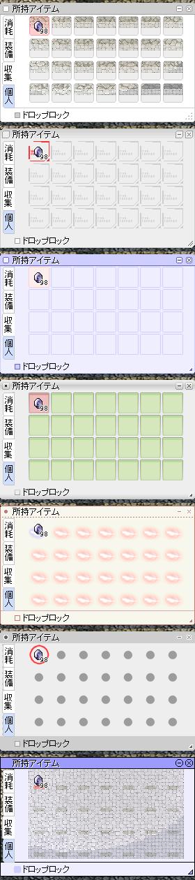 new_item.bmpを追加しましたx7